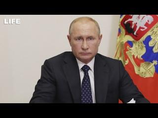 Путин — о конфликте вокруг шихана Куштау