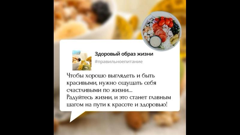 Видео от Ирины Бочкаревой