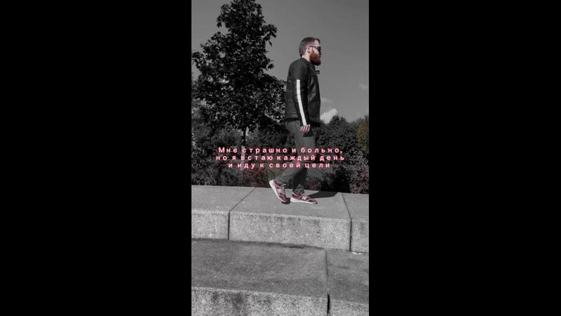 Видео от Путь к себе Вячеслав Лялин