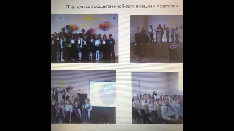 Видео от МОБУ Новосергиевская СОШ №4