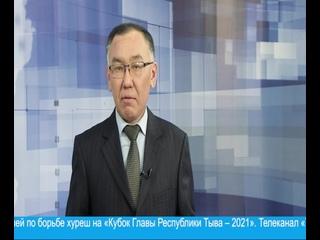 Новости-05-02-21