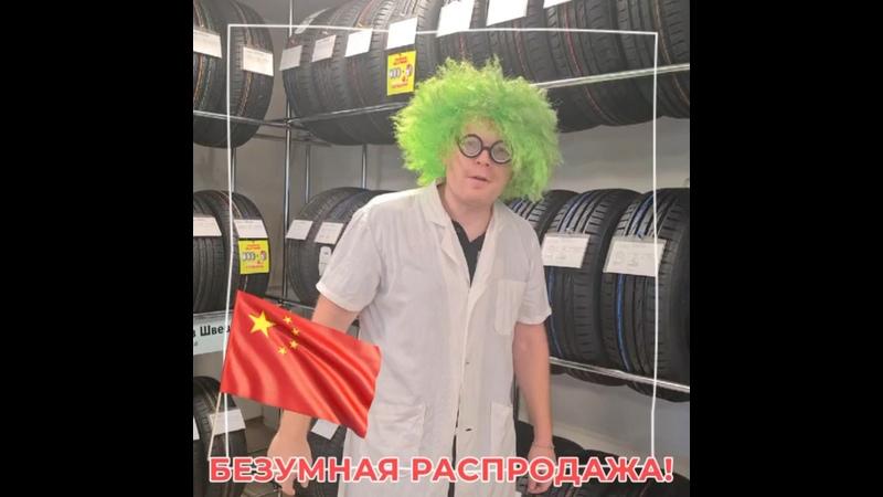 Видео от Игоря Крупицкого