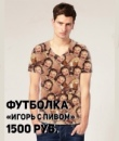 Шакиров Руслан | Томск | 49