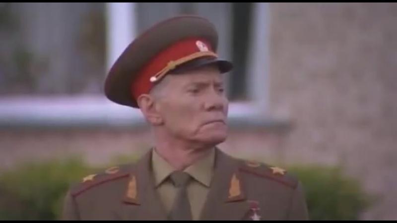 КРЫЛАТАЯ ПЕХОТА Командир стрелковой роты