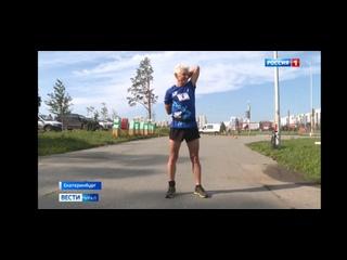 Video by ОСВР   Свердловской области