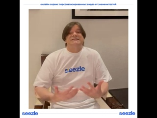 Video by SEEZLE