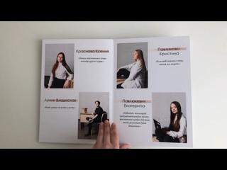Video by Yana Zubkova