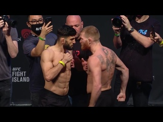 Арман Царукян vs Мэтт Фревола - Церемония взвешивания UFC 257