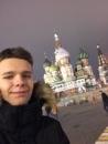Сергеев Сергей | Москва | 41