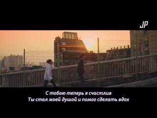 CRAVITY — STAY [rus karaoke by JP]