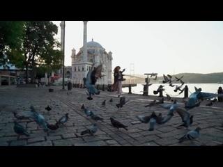 Мой неидеальный мужчина...мой Стамбул