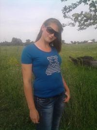 фото из альбома Дианы-Ирины Опаець №16