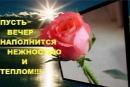 Оксана Лукашова, Сосновый Бор, Россия