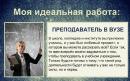 Сличко Маріанна | Киев | 24