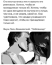 Еремина Елизавета | Москва | 30
