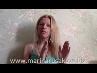 Произношение английских слов (полезные советы) – часть 2 с Мариной Русаковой