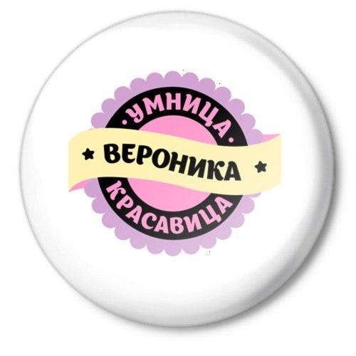 Вероника Булыко, Беларусь