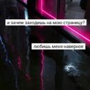 Яковлев Егор | Смела | 40