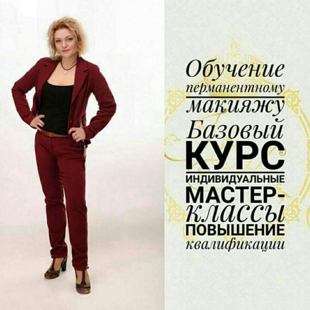 Ирина Корабельникова, Кривой Рог, Украина