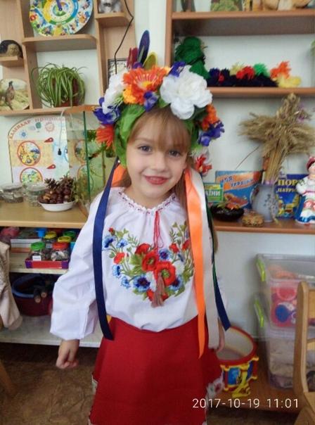 Руслана Матей, Нерушай, Украина
