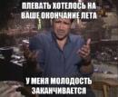 Серёжин Серёжа |  | 28