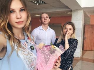 Валерия Максимова фотография #23