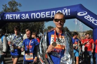 Moscow Marathon 24/09/2017