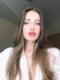 Таня Полунина