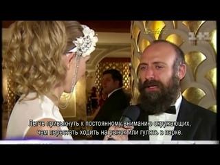 Катя Осадчая и Халит Эргенч интервью с русс саб