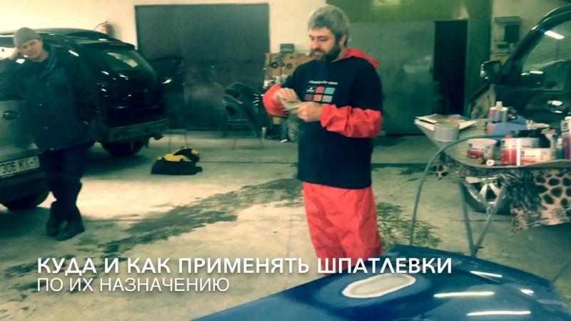 Видео от Андрея Стрельцова