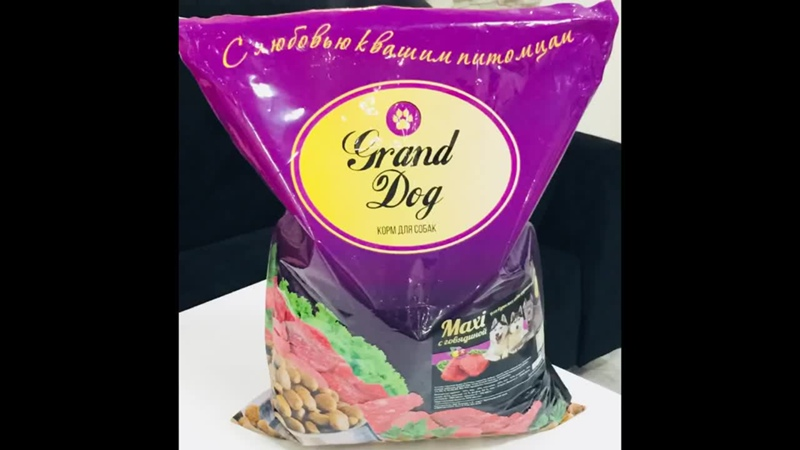 Сухой корм для собак лучшего качества Grand Dog
