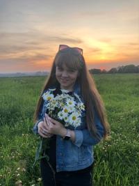 Екатерина Котельникова фото №30