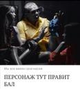 Епифанцев Владимир | Москва | 4