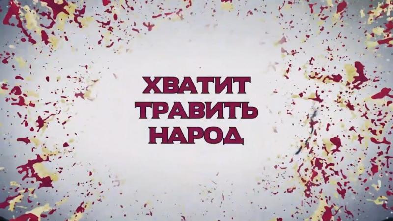 Дмитрий Киселев представил фильм об истории российского виноделия