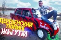 Виталий Зеленый фото №27