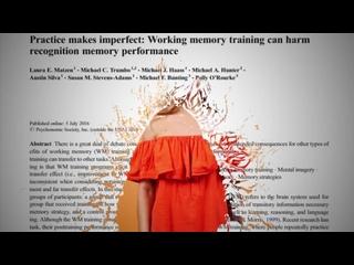 [Простые Мысли] Как улучшить память. Просто о самом важном.