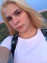 Персональный фотоальбом Кати Дергачёвы