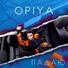 Opiya