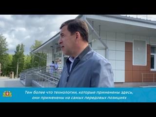 Vídeo de Свердловская область