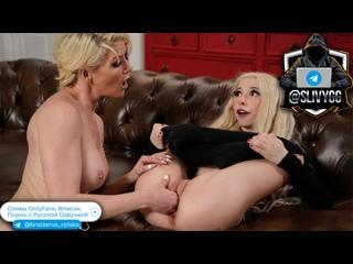 [Doghousedigital] Kenzie Reeves, Kit Mercer - Her First порно домашнее лесби секс дрочит сквирт фистинг анал кончила зрелая porn