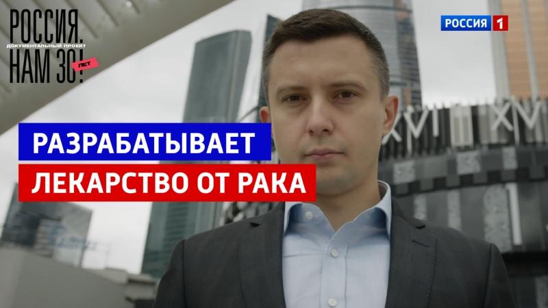 Андрей Гаража Россия Нам 30 лет Россия 1
