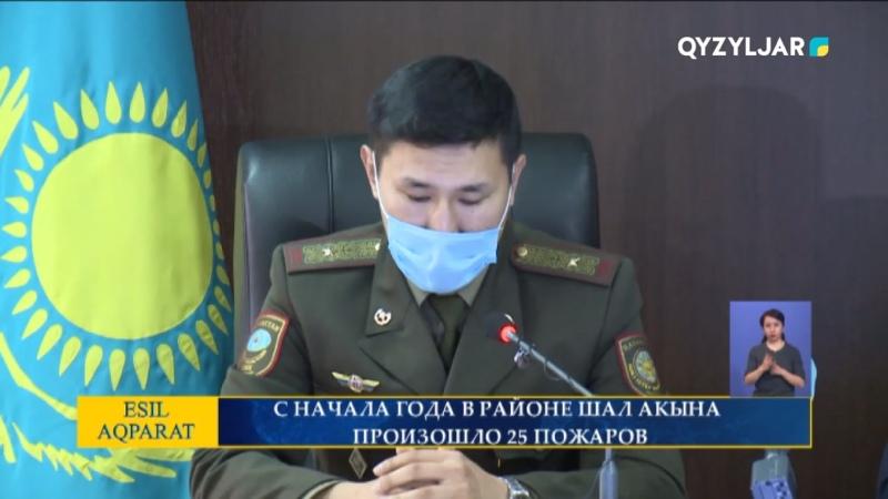Видео от QYZYLJAR TV Қызылжар телеарнасы