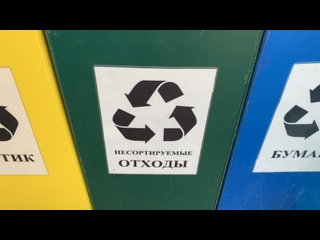 Видео от 9 сборная «Сахареж» 3 смена