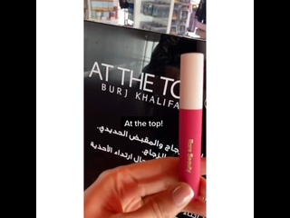 Lip Soufflé Matte Lip Cream