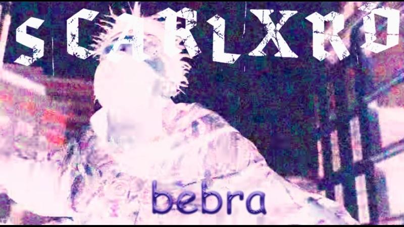 Scarlxrd bebra