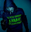 Фотоальбом Артёма Шумратова