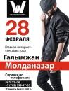 Яркова Люся | Алматы | 14