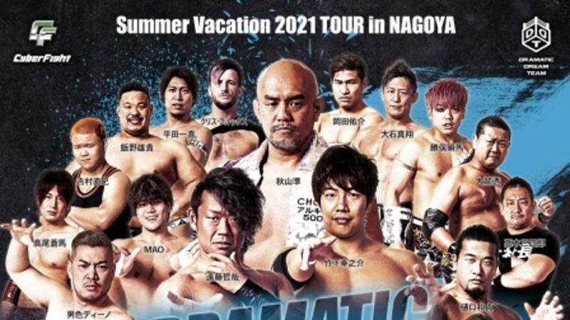 DDT Summer Vacation Tour 2021 In Nagoya 2021 07 23