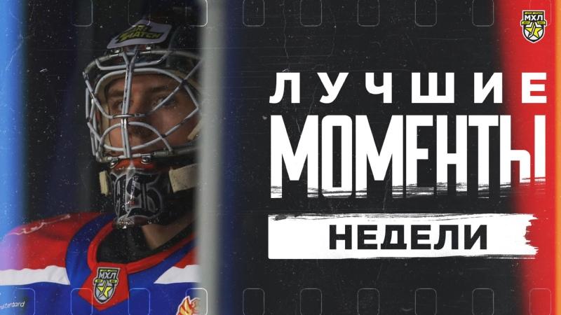 Гол Квартальнова с отрицательного угла и чудеса от тульских вратарей Топ 10 моментов седьмой недели