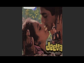 Jeeva (1986) -1080p
